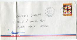 POLYNESIE LETTRE PAR AVION DEPART ARUE 22-10-1997 ILE-DE-TAHITI POUR LA FRANCE - Polynésie Française