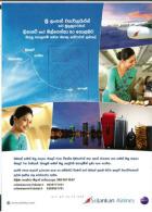 EXPO UNIVERSELLE MILANO 2015. SRI LANKA. (SriLankan Airlines) En Cingalais/Singalese, De L'EXPO MILAN 2015 - Dépliants Turistici