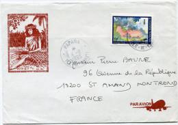 POLYNESIE LETTRE PAR AVION DEPART PAPARA 4-9-1995 ILE-DE-TAHITI POUR LA FRANCE - Polynésie Française