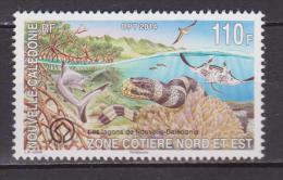 NUOVA CALEDOIA  2015 UNESCO  1 V. MARINE LIFE / BIRD  MNH - UNESCO