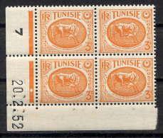TUNISIE  - N° 340A** - INTAILLE DU MUSÉE DE CARTHAGE - Tunisie (1888-1955)