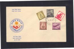Inde , FDC 1967 .   Série Courante De 1967 . - FDC