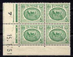 TUNISIE  - N° 342** - INTAILLE DU MUSÉE DE CARTHAGE - Tunisie (1888-1955)