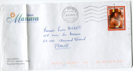 POLYNESIE LETTRE DEPART FAAA  CENTRE DE TRI 23-02-99 ILE DE TAHITI POUR LA FRANCE - Polynésie Française