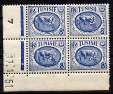TUNISIE  - N° 343** - INTAILLE DU MUSÉE DE CARTHAGE - Tunisie (1888-1955)