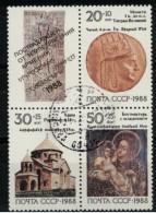 *A12* -  Russia & URSS 1988 -  Aiuto Ai Terremotati Dell´Armenia - 3 Val. + App.O.G. Oblit. - Perfetti - Usati