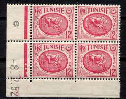 TUNISIE  - N° 343B** - INTAILLE DU MUSÉE DE CARTHAGE - Tunisie (1888-1955)