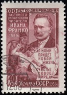 RUSSIA - Scott #1858 I. Ya. Franko 1856-1916 / Used Stamp - Oblitérés