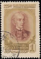 RUSSIA - Scott #1889 A. V. Suvorov / Used Stamp - Oblitérés