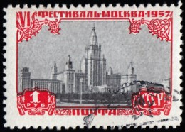 RUSSIA - Scott #1977 University / Used Stamp - Oblitérés