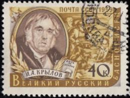RUSSIA - Scott #2178A I. A. Krylov, Writer / Used Stamp - Oblitérés
