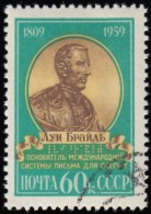 RUSSIA - Scott #2220 Louis Braille, 1809-1852 / Used Stamp - Oblitérés