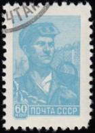 "RUSSIA - Scott #2293 Steel Worker 12 X 12½"" (*) / Used Stamp - Oblitérés"