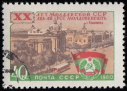 RUSSIA - Scott #2370 Kishinev And Flag Of Moldovian SSR / Used Stamp - Oblitérés