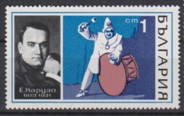 """MB 2890) Bulgarien Mi# 2037 **: Enrico CARUSO, Tenor In """"Bajazzo"""" Von LEONCAVALLO, Komponist - Musica"""