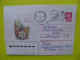 Postal Used Cover With Provisory Sent In Ukraine On 1991 - Ukraine