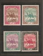 SUDAN 1898 SET TO 5M SG 10/13 MOUNTED MINT Cat £7.50 - Soedan (...-1951)