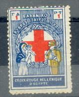 GREECE -  LABEL - RED CROSS - Non Classificati