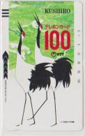 JAPAN - 430-004 - BIRD - Japon
