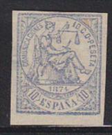 Spain 1874 Justice 10c Imperforate. Scott 203a. - Unused Stamps