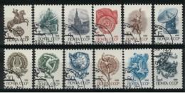 *A12* - Russia & URSS 1988 - Serie Ordinaria. Carta Brillante Florescente - 12 Val. Oblit. - Perfetti - 1923-1991 URSS