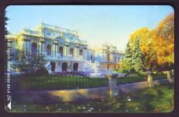 UKRAINE, 1998. KIEV. MARIINSKIY PALACE. Cat.- Nr. K151. 2520 Units. Chip Thomson - Ukraine