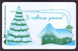 UKRAINE, 1997. KIEV. HAPPY NEW YEAR!  Cat.- Nr. K124. 840 Units. Chip Thomson - Ukraine