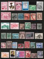 PERU---LOT Of USED & UNUSED DL-72 - Stamps