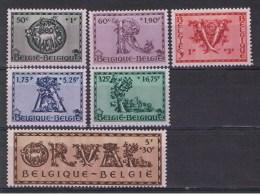 Belgie OCB 625 / 630 (**) - Unclassified