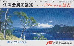 Télécarte  Japon - JTB - Paysage / Modèle 1 - Landscape Japan Phonecard  Telefonkarte - 788 - Paysages