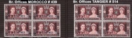 Great Britain Offices Abroad Scott   439,514 Blks Of 4  Mint NH  VF   CV 3.60 - 1952-.... (Elizabeth II)