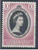1953 Malaysia TRENGGANU  84** Mariage Reine Elisabeth II - Trengganu