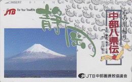 Télécarte Japon / 290-29614 - JTB - Volcan MONT FUJI - Vulcan Mountain Japan Phonecard - 800 - Vulcani