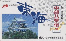 Télécarte Japon / 290-29615 - JTB - PAGODE Temple - Religion Japan Phonecard - 801 - Landscapes