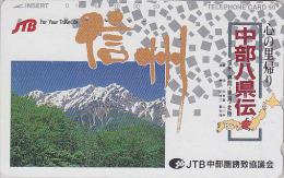 Télécarte Japon / 290-29617 - JTB -  Paysage - Montagne - Mountain Japan Phonecard  - 803 - Montagnes