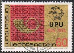 Liechtenstein SG595 1974 UPU 60r Good/fine Used - Liechtenstein