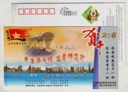 Haizhiqing Railway Line,Model Stewardess,China 2006 Qingdao Passenger District Advertising Postal Stationery Card - Trains