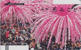 T�l�carte ancienne Japon / 110-5240 - Tradition Folklore Ballon Balloon - Japan front bar phonecard / A - Balken TK