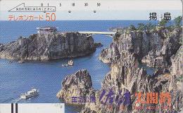 Télécarte Ancienne Japon / 110-5241 - Paysage Côtier / Rochers Mer - Japan Front Bar Phonecard / A - Balken TK - Landschappen