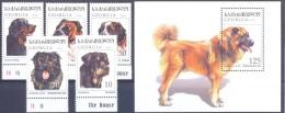1997. Georgia, Dogs, 5v + S/s, Mint/** - Georgia