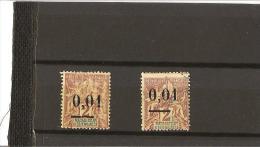 TIMBRES DE 1896  -  99  Surchargés Type I  N° 51* 51 Oblitéré - Madagascar (1889-1960)