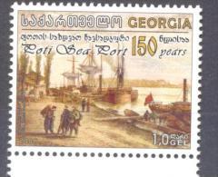 2009.Georgia, 150y Of Port Poti, 1v, Mint/** - Georgia