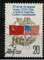 *A12* - Russia & URSS 1988 - 30° Anniv.rio Tratt.to Russo-americano Scambi Culturali E Tecnci - 1 Val.Oblit. - Perf - Usati