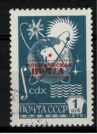 *A12* - Russia & URSS 1988 -  Posta Spaziale. Francobollo 4273 Soptastampato In Rosso - 1 Val. Oblit. - Perfetto - Usati