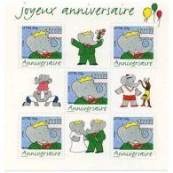 France Bloc Feuillet N°100 - Blocs & Feuillets