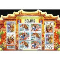 France Bloc Feuillet N°122 - Blocs & Feuillets