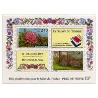 France Bloc Feuillet N°15 - Blocs & Feuillets