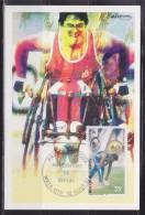 = Handisport De  Berlin Carte Postale 1er Jour Mata Utu 12.8.97 N°509 Lancement Du Poids; Médailles - FDC