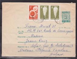 = Enveloppe Entier Bulgarie Avec Complément D'affranchissement Sofia 1967 (correspondance Intérieure Donne L'année) - Sobres