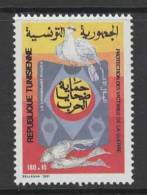 TIMBRE NEUF DE TUNISIE - CROISSANT-ROUGE TUNISIEN : PROTECTION DES VICTIMES DE LA GUERRE N° Y&T 1162 - Cruz Roja